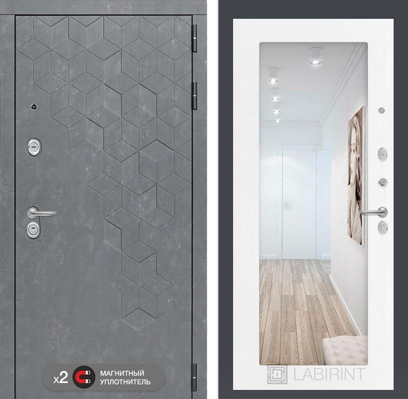 двери лабиринт бетон купить