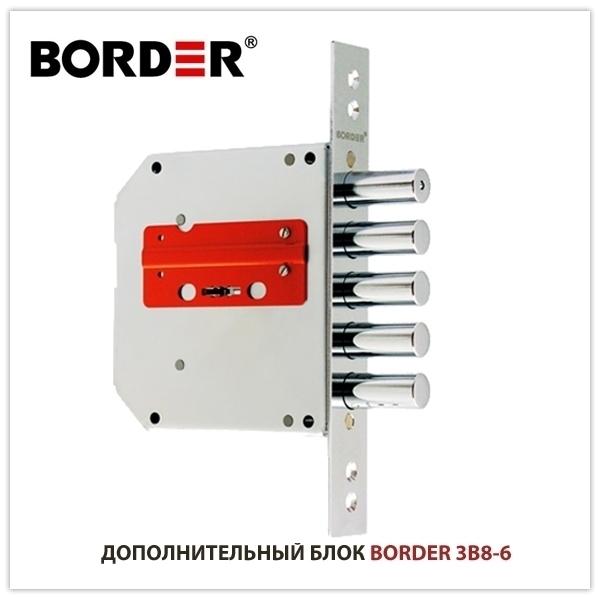 Замок дополнительный: сувальдный «Border ЗВ 8-6К 5»