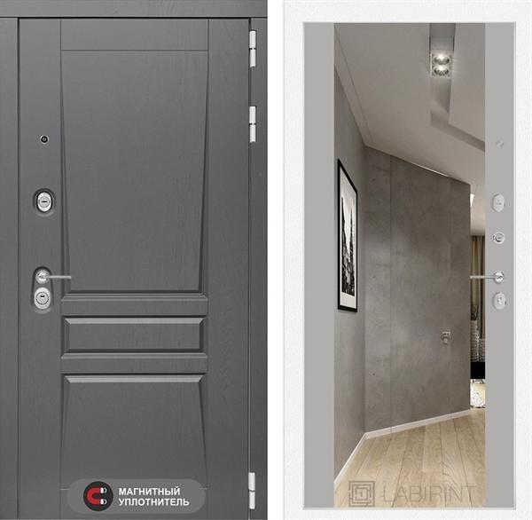 Входная металлическая дверь Лабиринт Платинум Зеркало Максимум (Альберо Грей / Софт Грей)