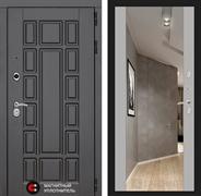 Входная металлическая дверь Лабиринт Нью-Йорк с зеркалом Максимум (Софт Грей)