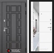 Входная дверь Лабиринт Нью-Йорк с Зеркалом (Венге / Белый софт)