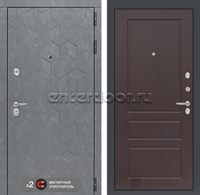 Входная металлическая дверь Лабиринт Бетон 3 (Бетон песочный / Орех премиум)