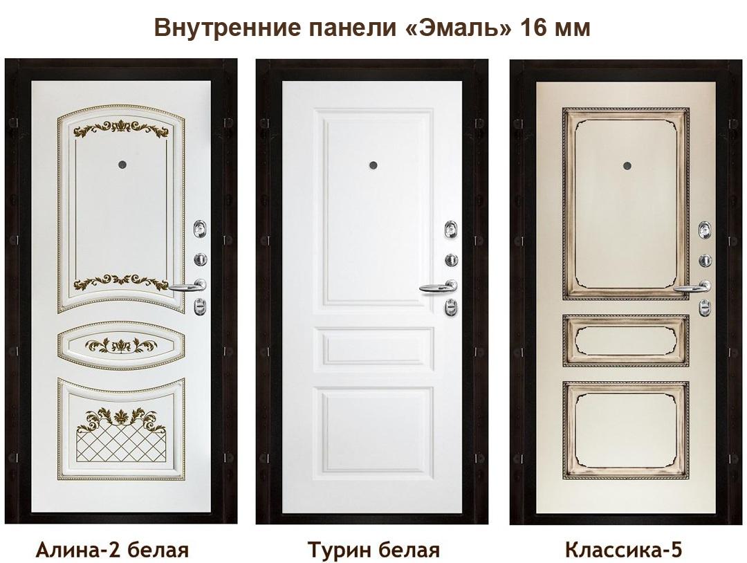 дверь металлическая входная белая с коричневым