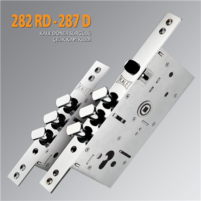 Дверной замок - KALE 282 RD (новинка)